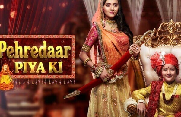 Pehredaar Piya Ki Cast Real Names with Photographs