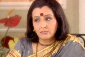 Mohini Basu aka Kannu Gill