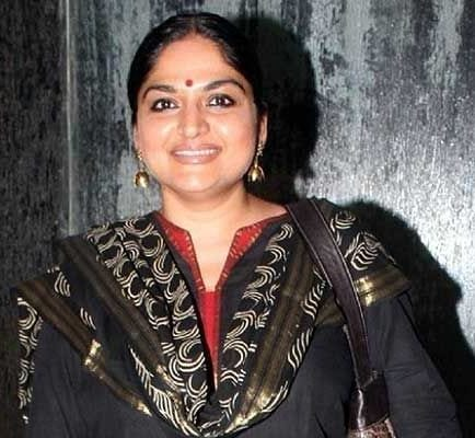 Radhika aka Indira Krishnan