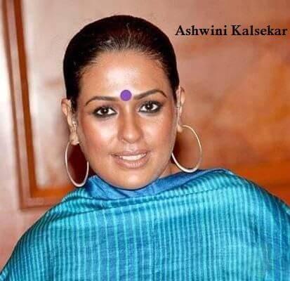 Shobhna Bhadoria aka Ashwini Kalsekar