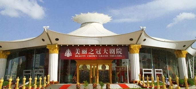 Crown of Beauty Theatre, Sanya, China PR
