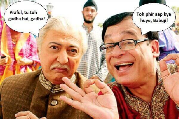 Khichdi TV Serial