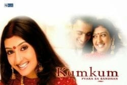 Kumkum TV Serial