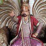 Shamsuddin Ataga Khan original name is Lokendra Rajawat