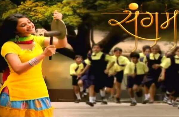 Sangam TV Series