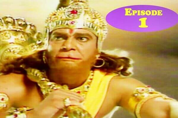 Jai Hanuman TV Series