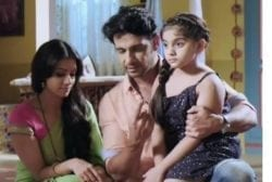 Naamkarann TV Series