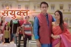 Sanyukt TV Series