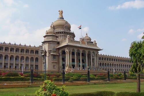 How to Meet Chief Minister of Karnataka