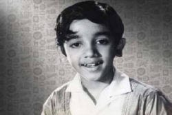 Kamal Haasan Childhood Photo