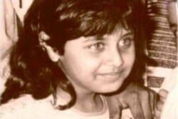 Rani Mukherjee Childhood Photo