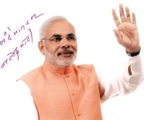 how to get narendra modi autograph in person and through the mail