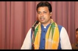 Chief Minister of Tripura