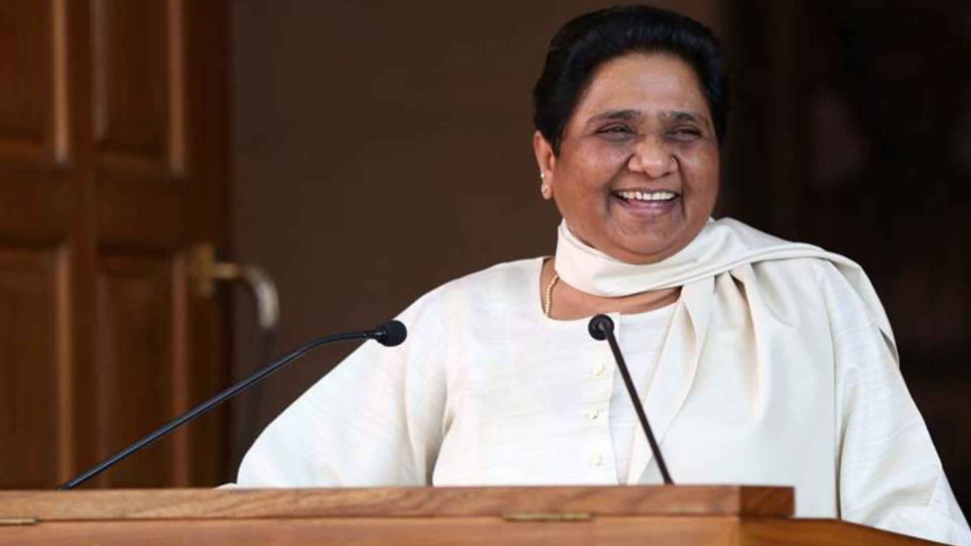 How to Meet Mayawati