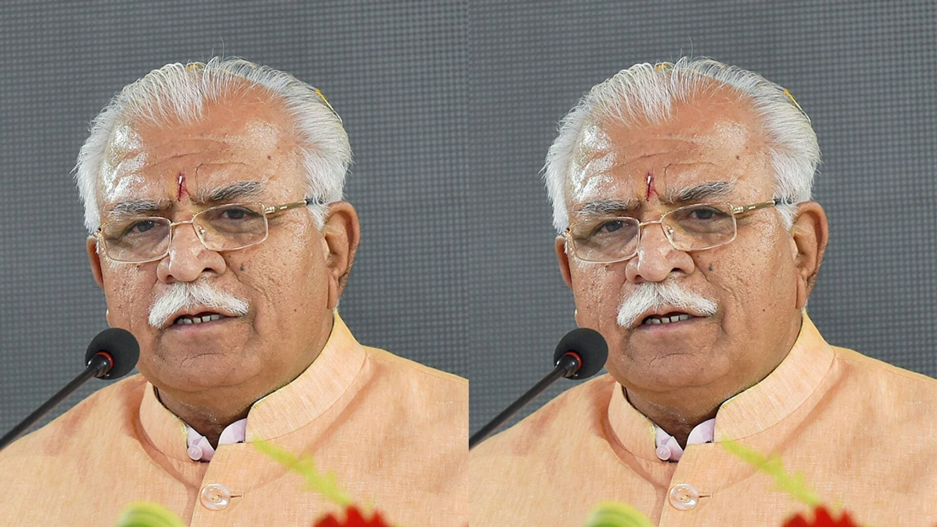 How to Meet Chief Minister of Haryana Personally