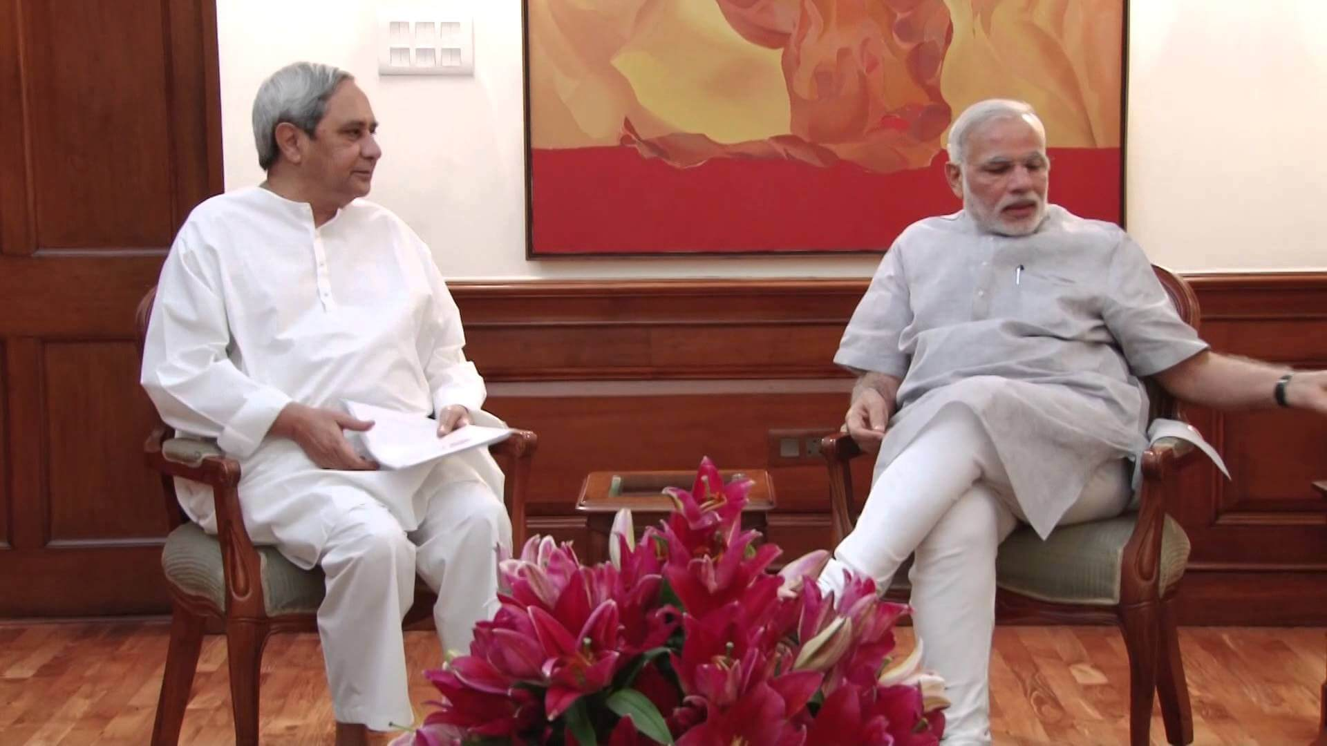 How to Meet Chief Minister of Odisha Personally
