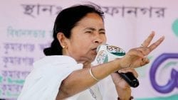 How to Meet Mamata Banerjee Personally [Best Guide]
