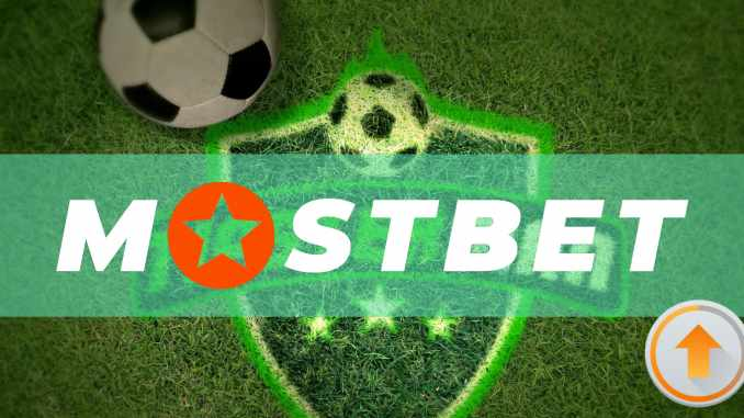 Download Mostbet Mobile Application